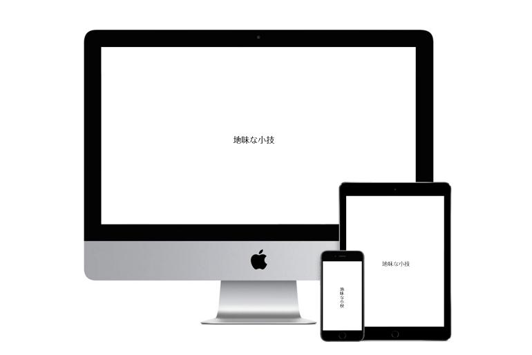 メールボックスの再構築 | Macの超地味な小技。