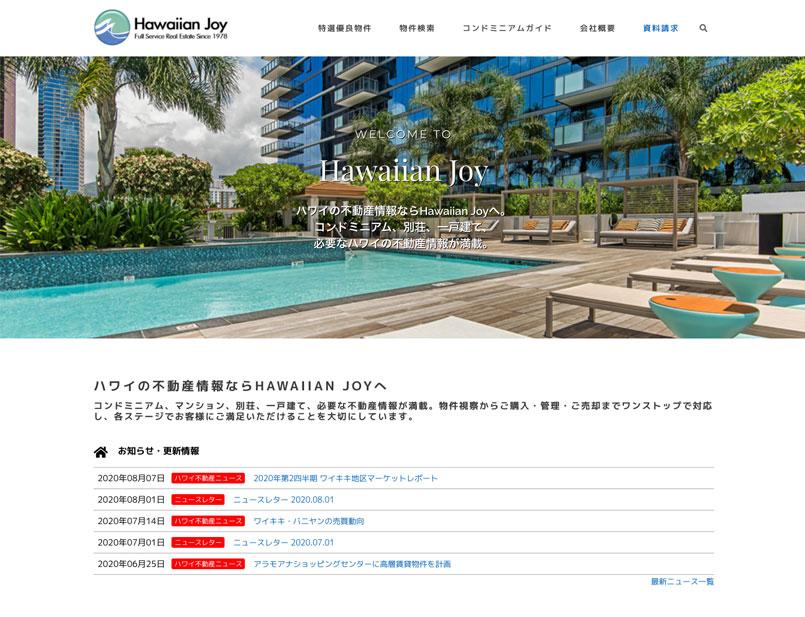 ハワイ web デザイン ラララライフインク